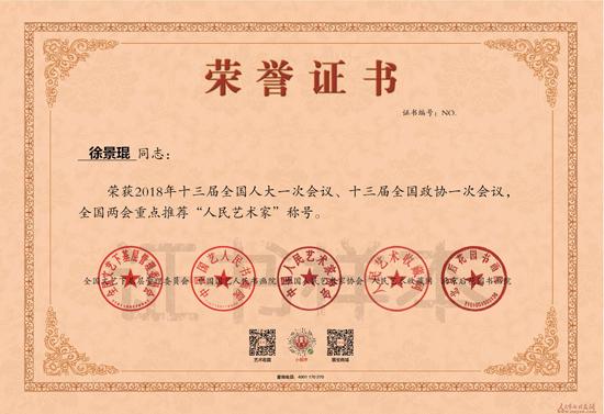 安徽省宿州市徐景地图